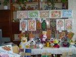 Верхнеднепровский дворец детского и юношеского творчества