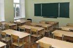 Школы готовят к новому учебному году