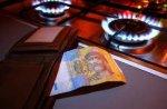 Тарифы на газ для населения повышать пока не будут