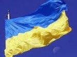 К 20-летию Независимости Украины на Днепропетровщине открыли более 50 новых объектов