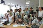 """Студентська інтернаціональна конференція «Моделі ООН """"DIPMUN""""»"""
