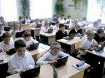 10 новшеств для школьников и студентов