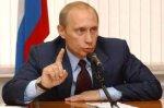 """Путин назвал Украину """"диктатором"""" и хочет освободиться"""