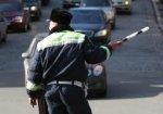 ГАИ назвала 12 оснований для остановки инспектором автомобиля