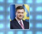 Старшеклассники будут изучать биографию Януковича