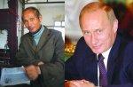 В китайской деревне нашли двойника Путина
