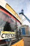 Введено в експлуатацію модернізовану котельну на шахті «Степова» ПАТ «ДТЕК Павлоградвугілля»