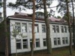 Дніпропетровськ отримає перший сучасний оздоровчий комплекс для дітей та дорослих