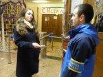 День створення громадських формувань України