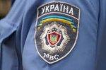 Кримінал у м.Верховцево