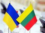У Вільнюсі відбувся традиційний забіг   «Дорогою життя та смерті»