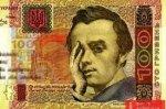 Збут фальшивої валюти