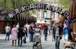 10 та 11 квітня на Дніпропетровщині пройдуть Великодні продовольчі ярмарки